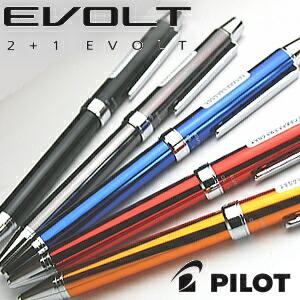 エボルト 多機能ペン