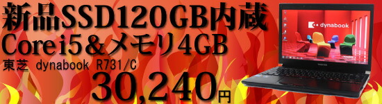 R731/SSD