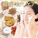 Try x 1 ♪ ● ultrafine powder ♪-pores clean Oriental facial cleansing foam