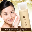Bring back the moisture lost due to aging of the skin and damage! Sensitive skin, dry skin, rave! 30 Kinds of Korean medicine to new sensory beauty ingredients compounded to luxury beauty liquid lotion ★ ファーストエッセンス ★ chapped skin, fine wrinkles, pores, y