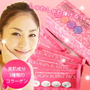 ★ ranking # 1 ★ bath with easy ♪ pore zero with amazing bubbles! While hydrating serum care. 3-foam-free collagen Pack!
