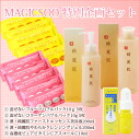 Complete set of 5 assorted ♪ ★ fruit foam Pack ★ collagen foam Pack ★ ファーストエッセンス beauty liquid ★ Astor C beauty liquid ★ soft cleansing ★
