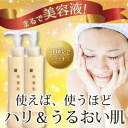 Can use the sensitive skin, drying skin which Korea distribution of the ingredients gel cleansing can use for make off ★ マツエク in ten seconds; is additive-free! Pore care ♪ is dark and cares♪
