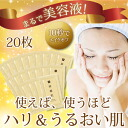 ★ pouch 20 ♪ by macek OK cleansing 10 seconds make of ♪ sensitive skin, dry skin!
