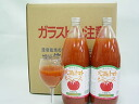 Shinshu natural Kingdom ripe tomato juice 1000ml×6 books *!
