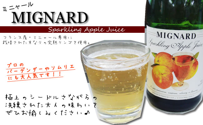 750 ml of MIGNARD (Mignard) sparkling apple juice