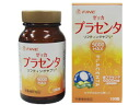 Fine ゼッカプラセンタ (Grapefruit flavor) 45 g (450 mg x 100 tablets)
