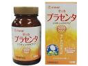 Fine ゼッカプラセンタ (Grapefruit flavor) 45 g (450 mg x 100 tablets)