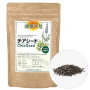 200 g of healthy continent thiaseed CHIA SEED 02P30Nov13