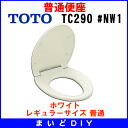 Ordinary toilet TOTO standard type regular size ordinary