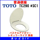 The toilet seat TOTO TC290#SC1 pastel ivory standard type regulation size is usually common