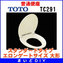 Common toilet TOTO TC291 standard type elongate size large