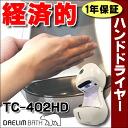 1 year warranty DAELIM BATH hand dryers [☆ 5].