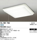 (^ ^) Audric ceiling light striplights 50 Hz for day white 6 to 8 tatami mats