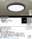 At Panasonic light ceiling lights ceiling direct type LED remote control, remote control color-12 tatami mats