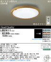 ∽ Panasonic ceiling light 天井直付型 LED wireless remote controller-like light, wireless remote controller toning, automatic Eco-like light sensor / - 14 tatamis belonging to