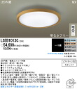 At Panasonic light ceiling lights ceiling direct type LED remote control, remote control color ~ 10 tatami mats