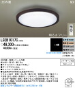 At Panasonic light ceiling lights ceiling direct type LED remote control, remote control color-8 tatami mats