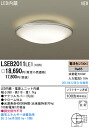 ∽ 1 Panasonic ceiling light 天井直付型 LED 100 form electric bulb light equivalency, diffusion type