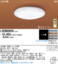 ∽ Panasonic ceiling light 天井直付型 LED wireless remote controller-like light, wireless remote controller toning - 10 tatamis