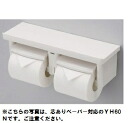Two covering with paper device TOTO YH70N (no pith type for paper) restroom accessories standard series [■] belonging to shelf