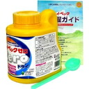 First plant of dry cleaning solvent formulations ハイベックゼロドライ