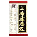 Kamikihito walk far scattered fee extract tablets 180 tablets