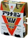 Arinamin V & V NEW 50ml×2 book set