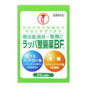 Trumpet medicine for intestinal disorders BF24 parcel