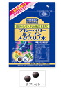 60 Kobayashi Pharmaceutical blueberry lutein Meg's Reno trees