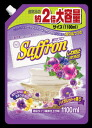 Fragrant large saffron flexible agent wrinkle prevent violet scent refill 1100 ml * delivery 3-4 days for your time have gotten.