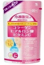 Kobayashi-made drugs collagen, hyaluronic acid, vitamin C 240 grain