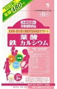 Kobayashi Pharmaceutical folic acid, iron, 90 calcium