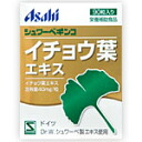 Schwa mildew Ginko 90 tablets