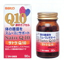 Q10 capsules 90 tablets