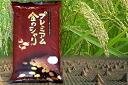 Premium Gold Shak 5 kg x 2