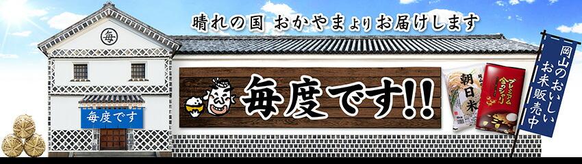 ���٤Ǥ������Ƥ丼�Ƥʤ��Τˤ��줷�����ʤ���Ź������Ƥ��ȯ�����ޤ���