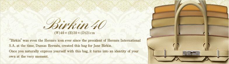 HERMES BIRKIN BAG 40 | L\u0026#39;ecrin - Hermes specialized store TOKYO