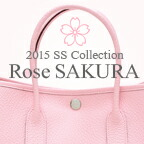 All eyes are glued on this cute pink, Rose Sakura!