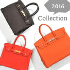 Hermes 2016 Collection is here!