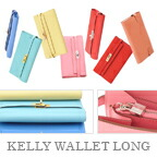 Ride on a wave of new adventure this year ? with the line of Kelly wallets on our shelves!