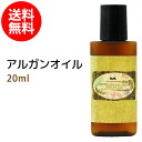 I recommend it to natural beauty oil oil massage oil (carrier oil) body oil and baby oil native of 10 ml of natural 100% Argan oil Morocco, hair care, skin care, nail care (to base oil for handmade cosmetics and handmade soap / aroma oil / trial size)