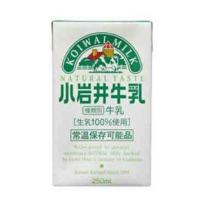 KOIWAI 小岩井牛乳LL250レギュラー紙パック(常温保存可能品)