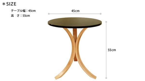 木製カフェサイドテーブル pieni L ブラック・ホワイト・ブラウン【クリアグローブ】【D】