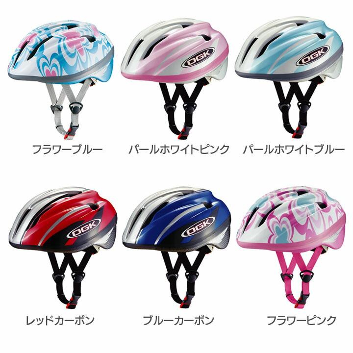 楽天市場】ペダルなし自転車 ...