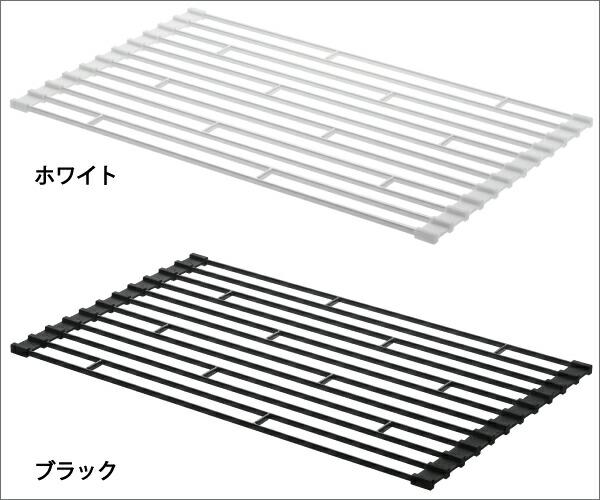 皿立て/ディッシュラック/水切りカゴ/水切りラック