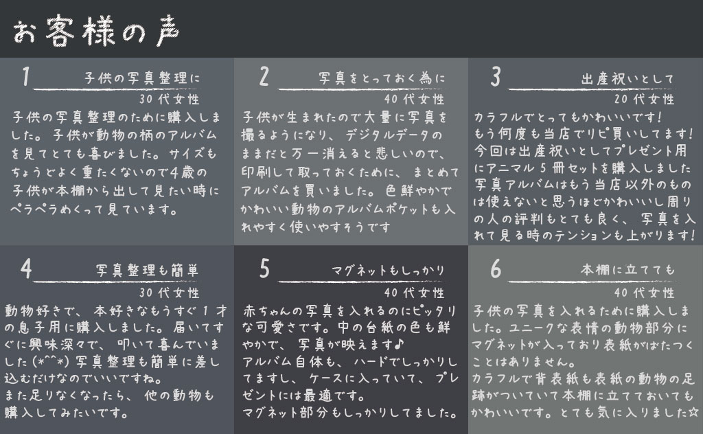 コルソグラフィア アニマル フォトアルバム アルバム ポケットアルバム