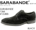 1366 SARABANDE sarabande BLACK real leather business shoes suede plane toes