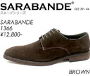 SARABANDE Sarabande 1366 BROWN leather business shoes suede plant