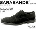1367 SARABANDE sarabande BLACK real leather business shoes suede plane toes